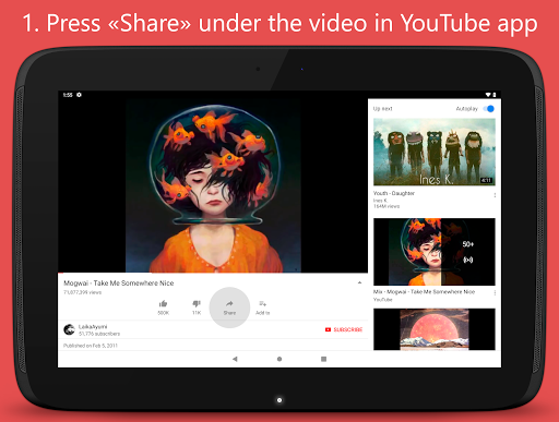 Thumbnail Saver for YouTube 1.3 screenshots 8