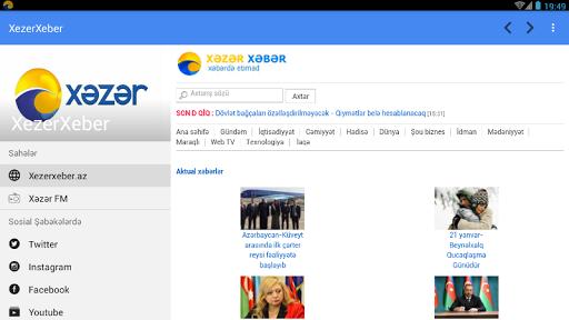 Xezerxeber.az screenshot