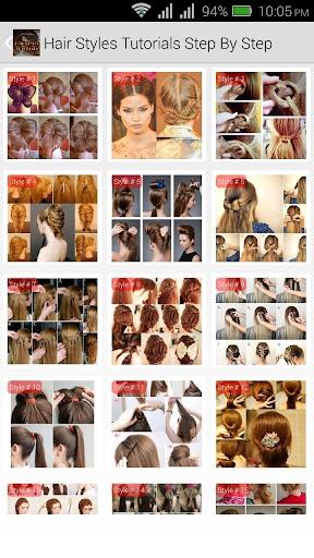 玩免費遊戲APP|下載Hair Styles Tutorials app不用錢|硬是要APP