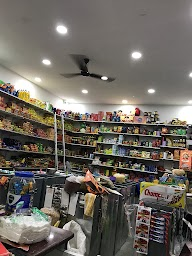 Anil Provision Stores photo 3