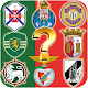 logo quiz football Portugal