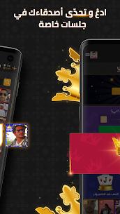 VIP Jalsat: Tarneeb, Trix, Ludo & Sheesh App Download For Android 5