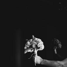 Wedding photographer Vera Sneg (verasneg). Photo of 29.10.2015