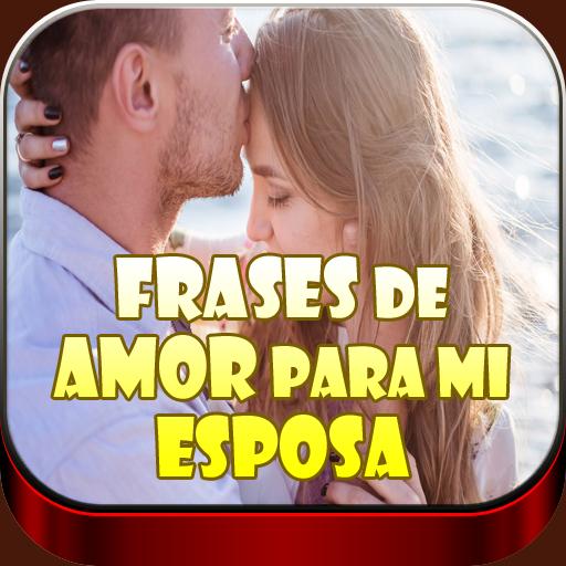 Frases De Amor Para Mi Esposa додатки в Google Play