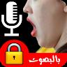com.arabmobily.voicelockscreen
