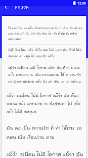 Free Thai fonts for FlipFont - náhled