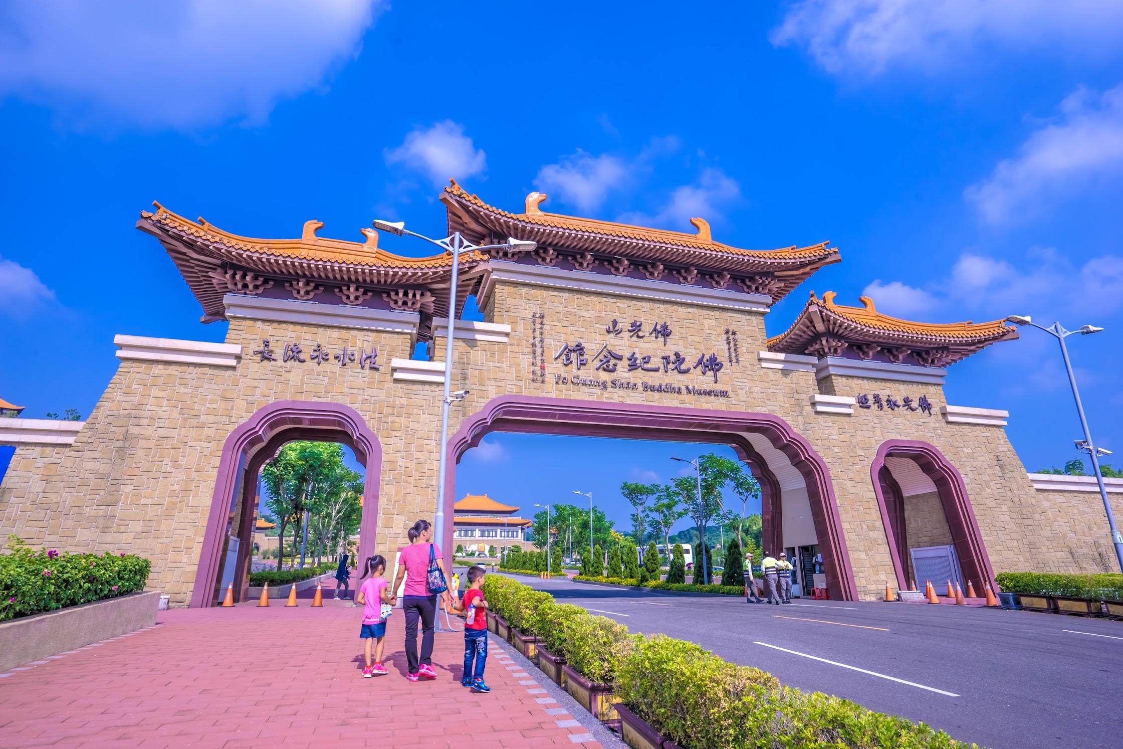 台湾 高雄 佛光山佛陀紀念館1
