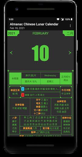 Almanac Chinese Lunar Calendar screenshot 6