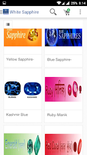 Venus Jewellers Gemstone Shop- screenshot thumbnail