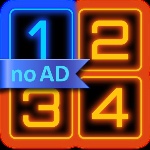 Calculator with Percent