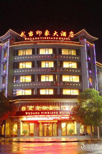 Wudang Impression Hotel
