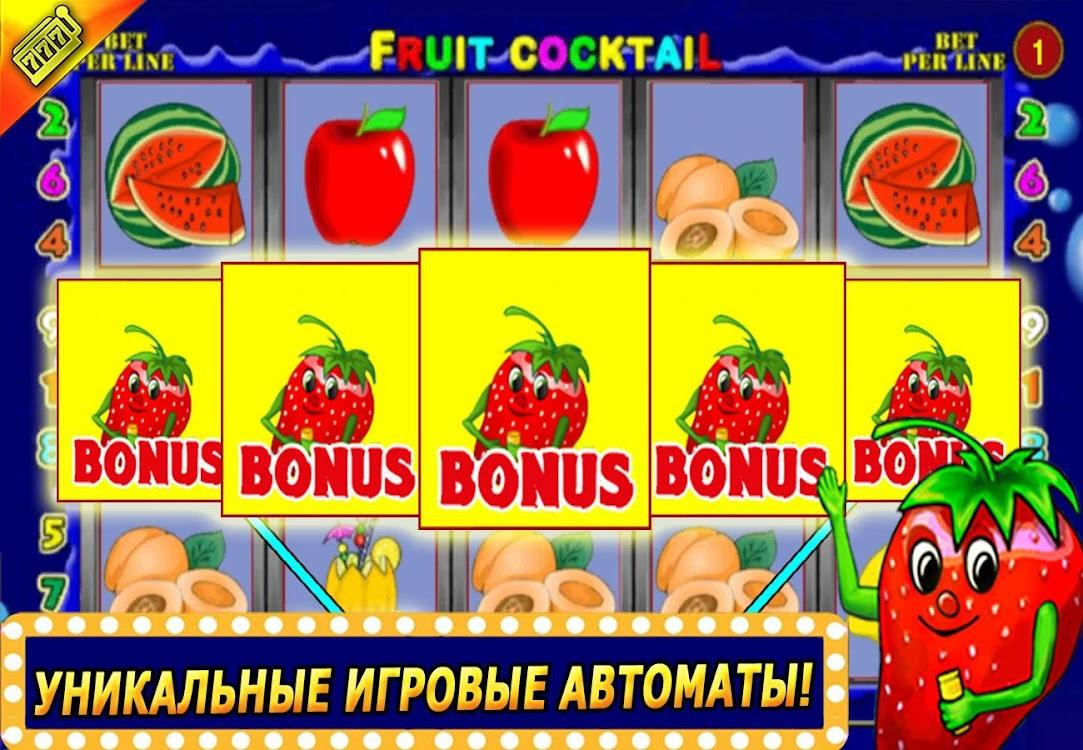 Игры азартные для нокиа