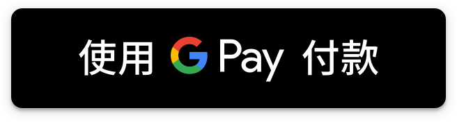 Buy with G Pay (Black)