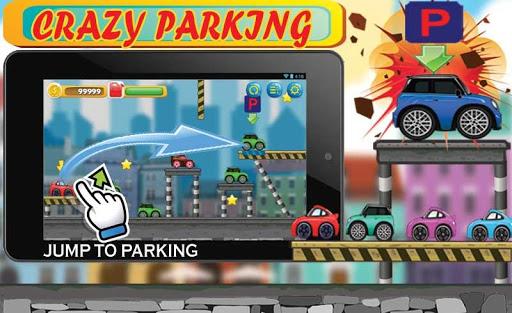 無料街机Appのクレイジー駐車場の車|記事Game