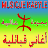 Music Kabyle أغاني قبائلية