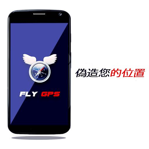 玩免費遊戲APP|下載Fly GPS Joystick app不用錢|硬是要APP