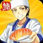 Sushi Diner - Fun Cooking Game Icon
