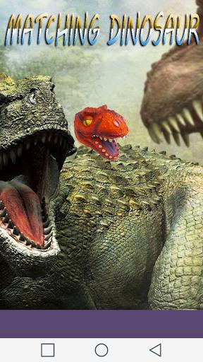マッチング恐竜