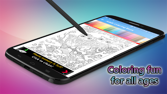 Adult Coloring Book FREE - Android Apps on Google Play