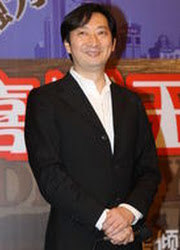 Jiu Kong  Actor
