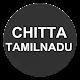 Tamilnadu Chitta/Patta (app)