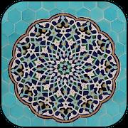 Iran Wallpapers