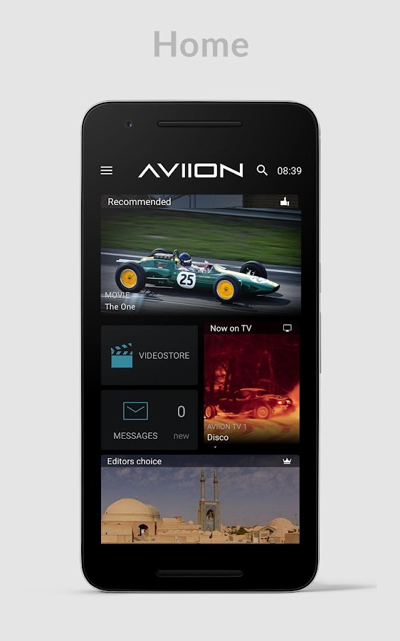 AVIION- screenshot