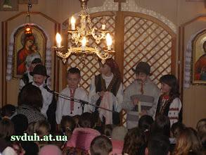 Photo: 19.12 свято св. Миколая