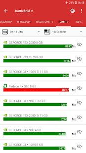 App GameGPU APK for Windows Phone