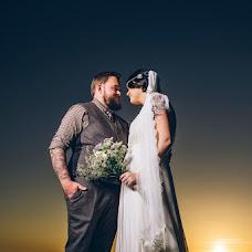 Wedding photographer Rob Grimes (robgrimesphotog). Photo of 29.08.2015