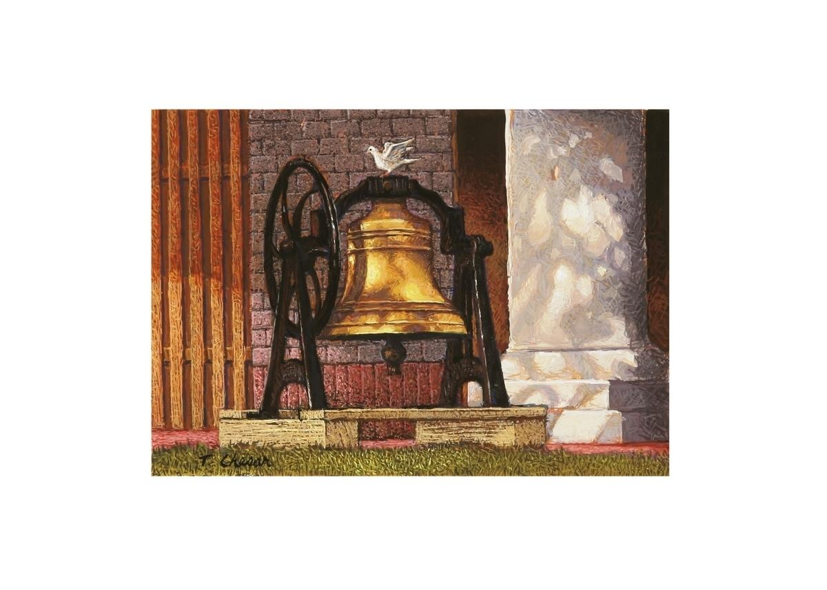 Image result for church bell illustration