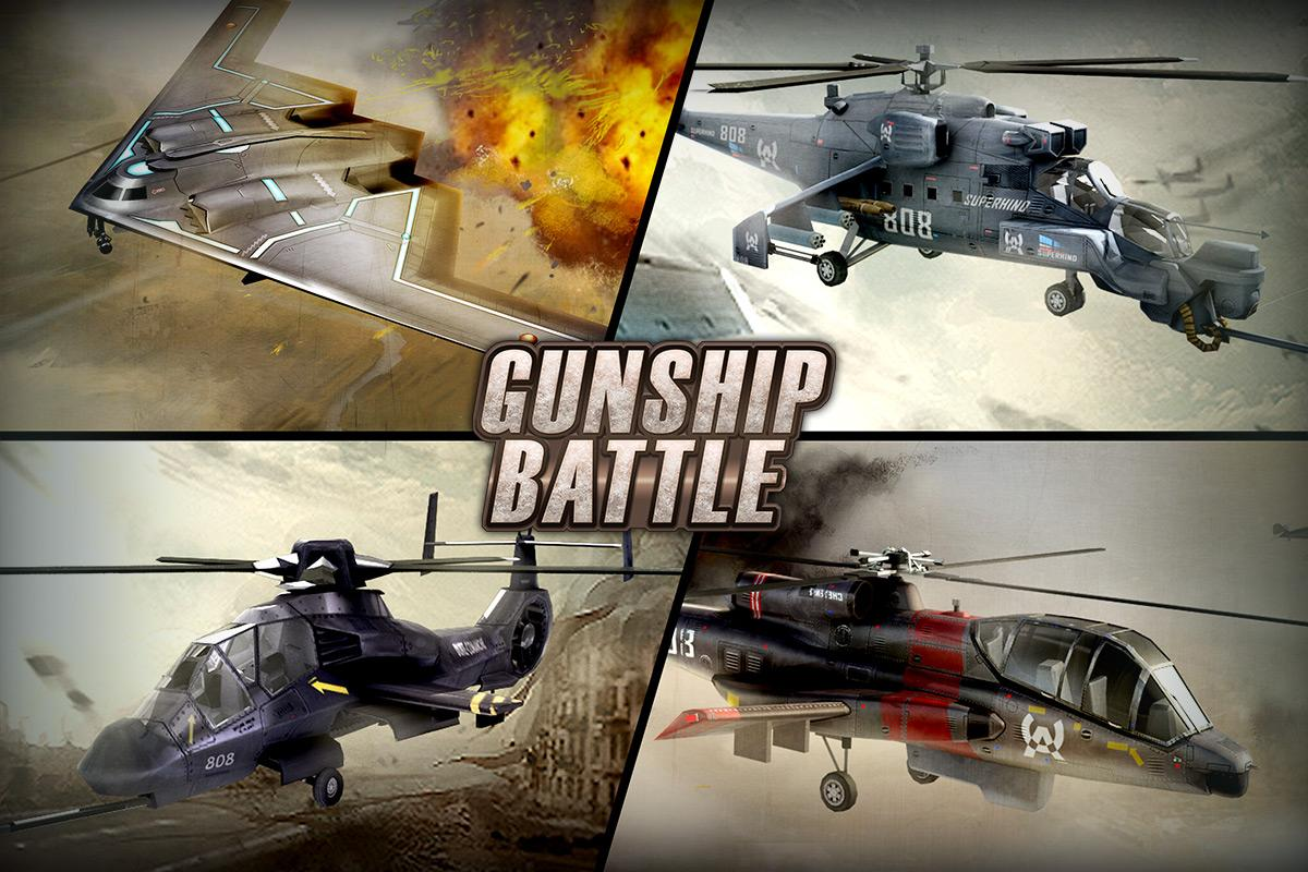 GUNSHIP BATTLE: Helicopter 3D- screenshot