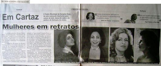 """Photo: Individual """"Mulheres em Evidência"""". 2008, Casarão dos Azulejos, sala Tomás Santa Roza, João Pessoa, Paraíba, Brasil. Uma homenagem à mulher ( Pinturas de retratos de mulheres influentes e de destaque em diversos segmentos da sociedade paraibana). Organizada pelo Governo da Paraíba, através da Subsecretaria de Cultura, com produção cultural de Rosanna Chaves, em reverência ao chamado Mês da Mulher. A exposição faz parte do """"Projeto Cultura no Centro"""", que realiza anualmente eventos culturais no centro histórico da cidade. De 06 a 30 de março de 2008."""