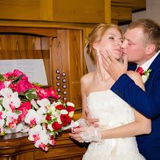 Wedding photographer Elena Batalova (id275576413). Photo of 11.11.2016