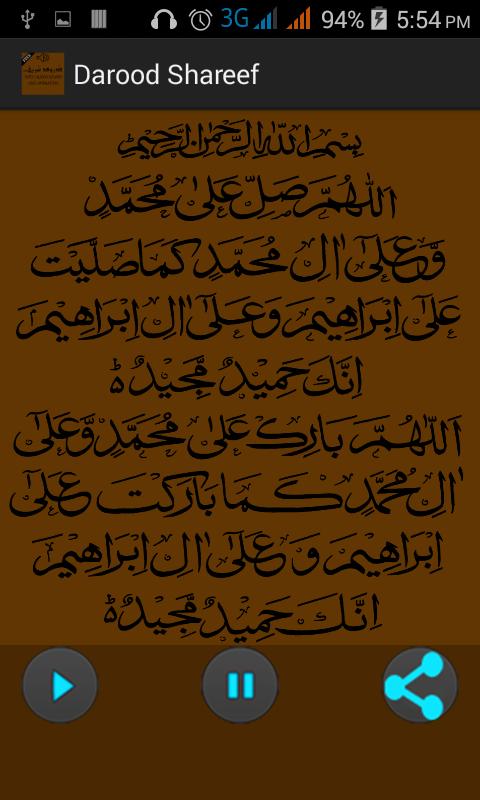 I Love Islam Video s