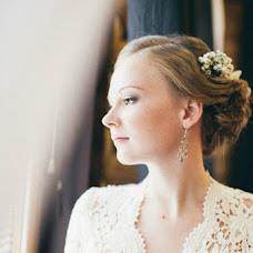 Wedding photographer Vera Golosova (veragolosova). Photo of 18.11.2013