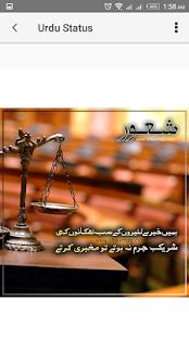 Urdu Photo Status - náhled
