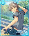 (夏のヒートアップ)大神 晃牙 才能開花