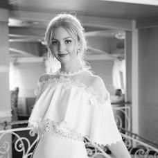 Свадебный фотограф Анна Бамм (annabamm). Фотография от 27.09.2018