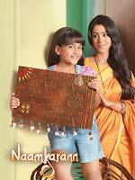 Naamkarann: Season 1 Episode 195 - TV on Google Play