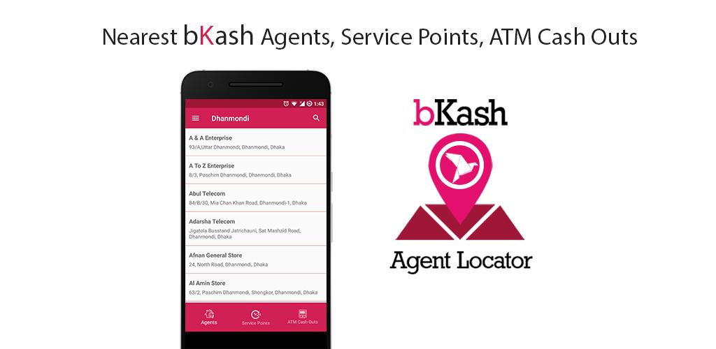 bKash Agent Locator 1 0 1 Apk Download - com crossappers
