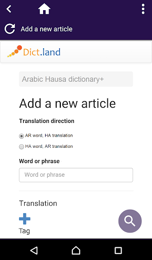 Arabic Hausa dictionary by Dict land (Google Play, United