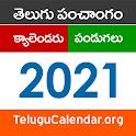 Telugu Panchangam 2021-2022 Rasi Phalalu in Telugu icon