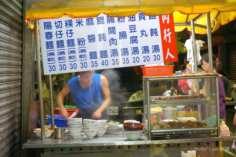 內行人麵攤,永興街小吃-3