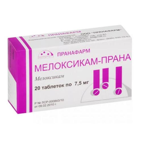 Мелоксикам-Прана таб. 7,5мг №20
