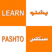 Pashto for Everyone