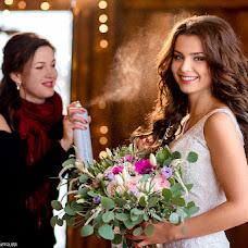 Wedding photographer Svetlana Vasileva (SvetlanaVspb). Photo of 21.01.2018