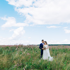 Wedding photographer Kseniya Proskura (kseniaproskura). Photo of 28.08.2018