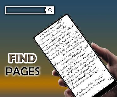 Download Nimra Ahmad Urdu Novels Collection For PC Windows and Mac apk screenshot 4