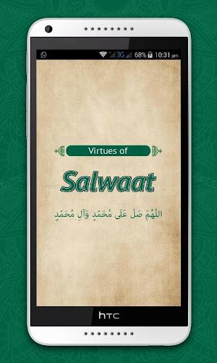 Virtues Of Salwaat